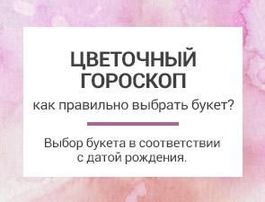 Заказ цветов йошкар-ола с доставкой дешево