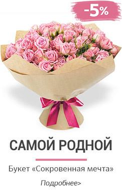 Цветы купить в йошкар-оле акции где в саратове можно купить журнал лиза цветы в доме
